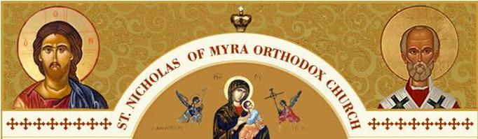 First time to an Orthodox Service - St  Nicholas of Myra